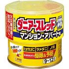 【第2類医薬品】ダニアースレッドノンスモーク霧タイプ9-12畳用1個入
