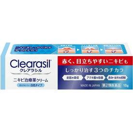 【第2類医薬品】クレアラシル ニキビ治療薬クリーム 白色タイプ 18g