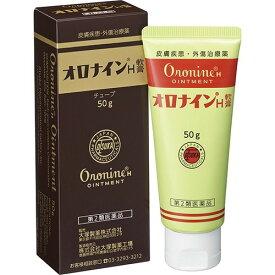 【送料込】【第2類医薬品】オロナインH軟膏 チューブ 50g 1個