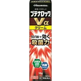 【第(2)類医薬品】久光製薬 ブテナロックVα クリーム 18g