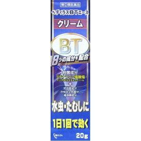 【第(2)類医薬品】奥田製薬 ペディラスBTエースクリーム 20g