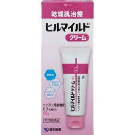 【第2類医薬品】健栄製薬 ヒルマイルド クリーム 60g(4987286317175)