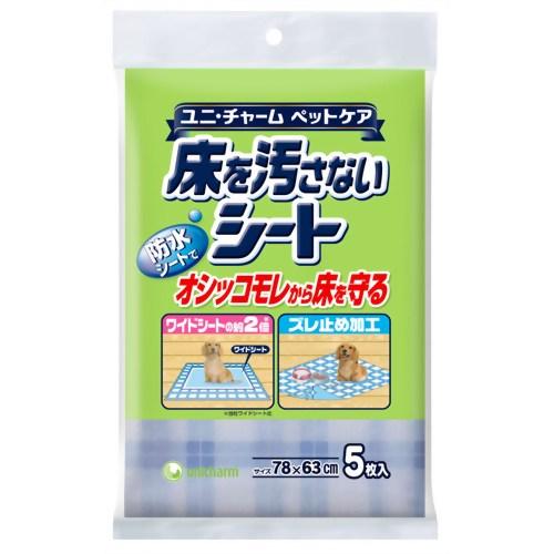 ユニ・チャーム 床を汚さないシート5枚入り ( ペット 犬用トイレ用品 防水シート ) ( 4520699675533 )