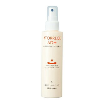150 ml of アトレージュ AD+ medical cool lotions