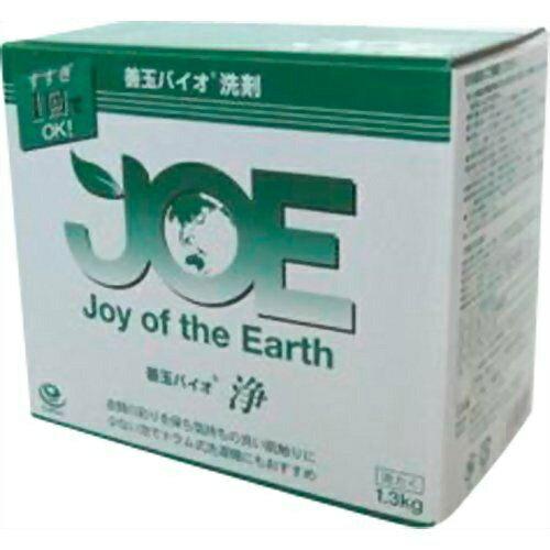 【送料無料・まとめ買い×3】善玉バイオ洗剤 エコ洗剤 JOE 浄 1.3kg×3点セット(衣類用粉末洗剤)(4580241600093)