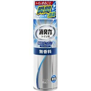 【送料無料・まとめ買い×5】エステー トイレの消臭力スプレー 無香料 330ml 大容量タイプ・1回1秒のスプレーで約250回 ( トイレの消臭剤 ) ×5点セット ( 4901070112272 )