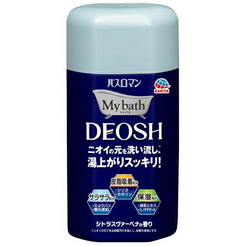 【送料無料・まとめ買い×5】アース製薬 バスロマン 入浴剤 マイバス デオッシュ 480g×5点セット(4901080545411)