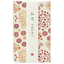 カメヤマ 和遊 白梅の香り 平箱 約130g お線香(4901435806693 )