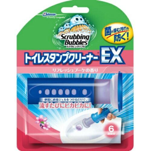【無くなり次第終了】スクラビングバブル トイレ洗浄 トイレスタンプEX リフレッシュブーケの香り 本体 38g(4901609008908 )