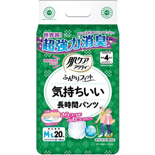 日本製紙クレシア 肌ケア アクティ ふんわりフィット 気持ちいい 長時間パンツ M−Lサイズ ( 内容量:20枚 ) ( 4901750803070 )※パッケージ変更の場合あり
