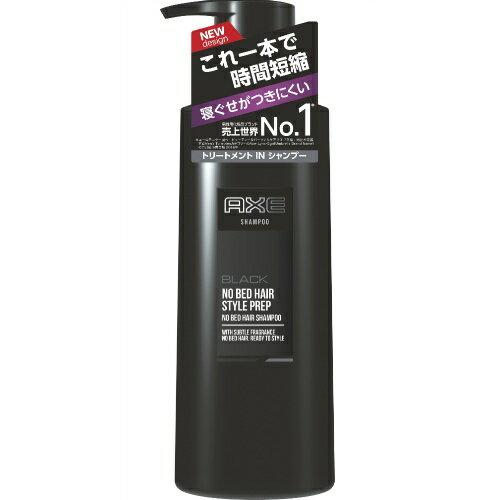 ユニリーバ AXE ( アックス ) ブラックノーベッドヘアシャンプーポンプ ( 内容量:350G ) ( 4902111739014 )