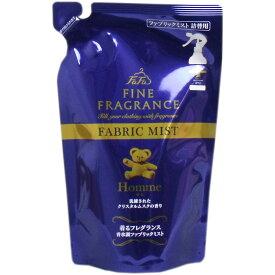 ファーファ ファインフレグランス ファブリックミスト オム 詰替用 230ml 室内用芳香消臭剤( 4902135410852)※パッケージ変更の場合あり