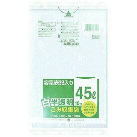 【送料込・まとめ買い×5】日本サニパック HT41 容量表記入り白半透明 ごみ袋 45L 10枚 0.020mm×5点セット(4902393507417)