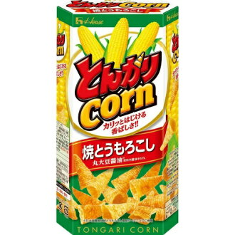 The house is sharp and sets 75 g of corn firing corn *20