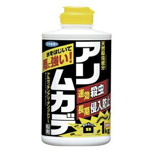 フマキラーフマキラーアリ・ムカデ粉剤1kg#0909