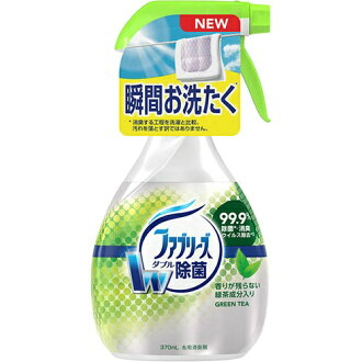 Double P & G Febreze antibacterial tea into new nozzle 370 ml (4902430363938)