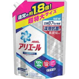 【送料無料・まとめ買い×3】アリエール 洗濯洗剤 液体 イオンパワージェル サイエンスプラス詰め替え 超特大1.26kg×3点セット(4902430752077)
