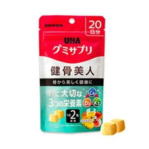 UHA味覚糖グミサプリ健骨美人20日分40粒
