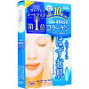 Kose clear turn face mask white collagen 5 times less acidic smell color-free non-alcoholic