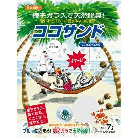 ペパーレット ココサンド ネコ用トイレ砂 7L
