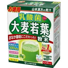 山本漢方製薬 乳酸菌+大麦若葉粉末 4g×30包