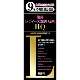 薬用 レディース加美乃素 HQ 150ml(4987046100641)