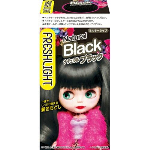 【送料無料・まとめ買い×036】フレッシュライト ミルキー髪色もどし ナチュラルブラック×036点セット(4987234322671)