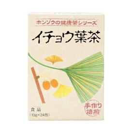 本草 イチョウ葉茶 10g×24包入