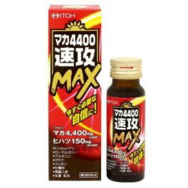 【送料無料・まとめ買い×3個セット】井藤漢方製薬 マカ4400速攻マックス 50ml