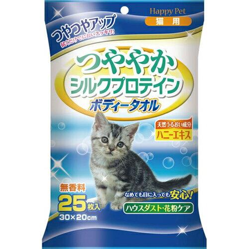 アース ハッピーペット ボディータオル 猫用 無香料 25枚入(ペット用品 ネコ)(4994527729109)
