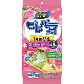 アース製薬 ピレパラアース 柔軟剤の香り フローラルソープ 引き出し用 1年防虫 48個入 ( 4901080567918 )
