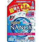 ライオントップスーパーNANOX(ナノックス)詰め替え用超特大(内容量:1300G)(4903301242062)