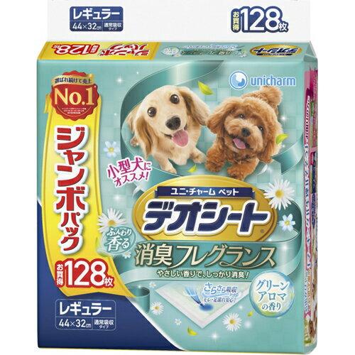 ユニチャーム デオシート ふんわり香る消臭フレグランス グリーンアロマの香り レギュラー 128枚(ペット用品 犬 トイレ)( 4520699686041 )