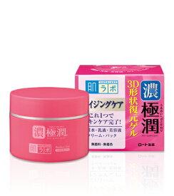 ロート製薬 肌研 濃極潤 3D形状復元ゲル 100g( ハダラボ ) ( 4987241143436)