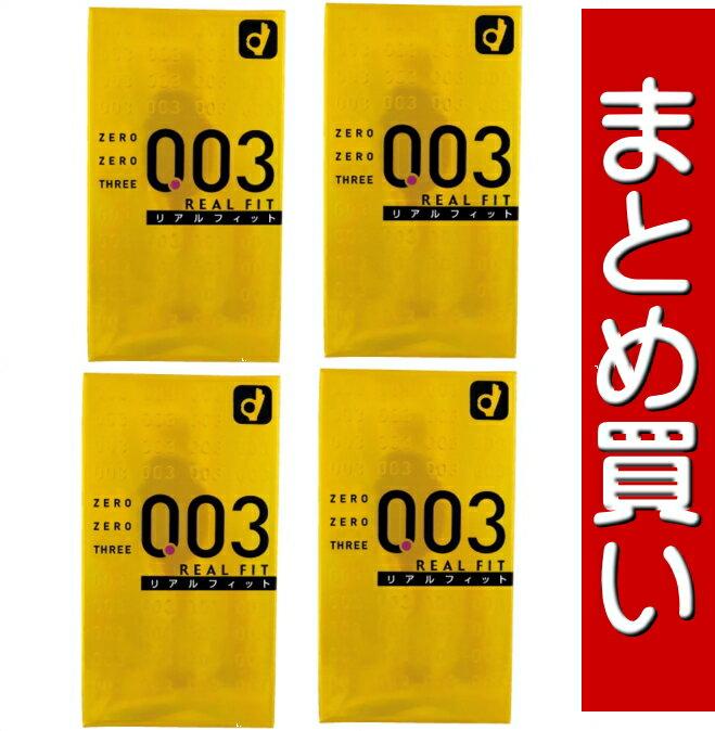 【送料無料・まとめ買い×4】オカモト ゼロゼロスリー 003 リアルフィット 10コ入×4点セット ( コンドーム 極薄 0.03mm ) ( 4547691689610 )※無くなり次第終了 決算セール