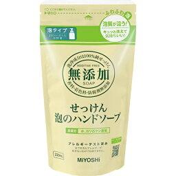 買MIYOSHI SOAP不添加肥皂泡的手肥皂指甲事情220ml(無添加石鹸詰替)(4537130100684)※1位最大1分限度