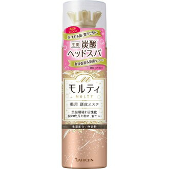 Bathclin Monga L multi medicated scalp Este 130 g quasi-drugs (for women grow hair) MOUGA MOLTY (4548514515659)