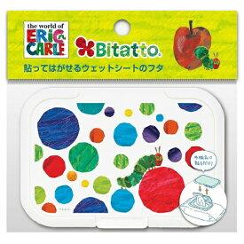ビタットジャパン ビタット おしりふきに貼るフタ レギュラー あおむしと水玉