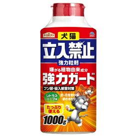 アース製薬 犬猫 立入禁止 強力粒剤 1000g