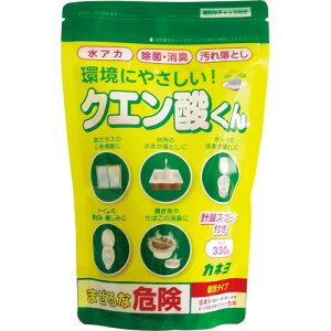 【送料込】カネヨ石鹸 おそうじクエン酸くん ( 330g ) 粉末洗剤 便利な計量スプーン付き ( 約5g ) ×24点セット まとめ買い特価!ケース販売 ( 4901329290270 )