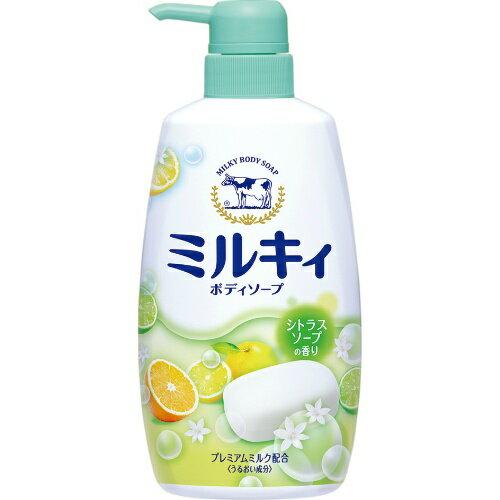 牛乳石鹸共進社 ミルキィボディソープもぎたてゆずの香りポンプ付 ( 内容量:550ML ) ( 4901525006330 )
