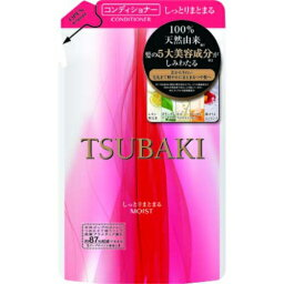 買資生堂TSUBAKI山茶滋潤的被解決的護發素指甲事情330ml