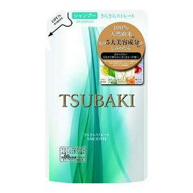 資生堂 TSUBAKI ツバキ さらさらストレート シャンプー つめかえ用 330ml