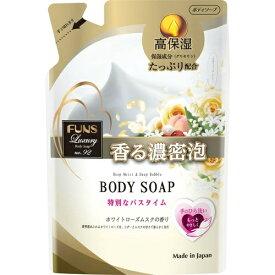 第一石鹸 ファンス ラグジュアリー FUNS Luxury ボディソープ NO.92 詰替用 380ml(4902050620381 )