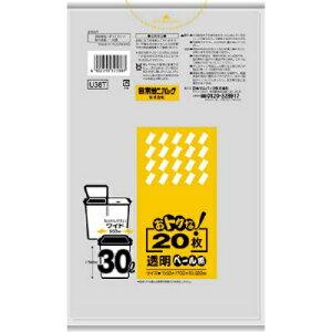 【送料込・まとめ買い×6点セット】日本サニパック U38T オトクナ 30L 透明 室内ペール用 ゴミ袋 20枚