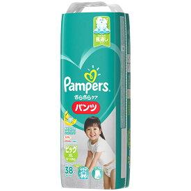 【決算セール】P&G パンパース さらさらケア パンツ ビッグサイズ 38枚 サイズ:ビッグ ( 12kg以上、服のサイズ80cm以上 ) 男女共用 ( 4902430148948 )※パッケージ変更の場合あり