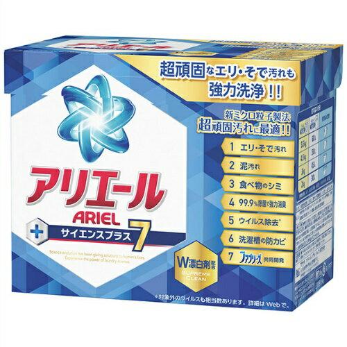 【生活応援セール】P&G アリエール サイエンスプラス7 本体 900G 洗濯用粉末洗剤 ( 優れた除菌力で部屋干しのニオイを防ぎます ) ( 4902430529280 )※パッケージ変更の場合あり