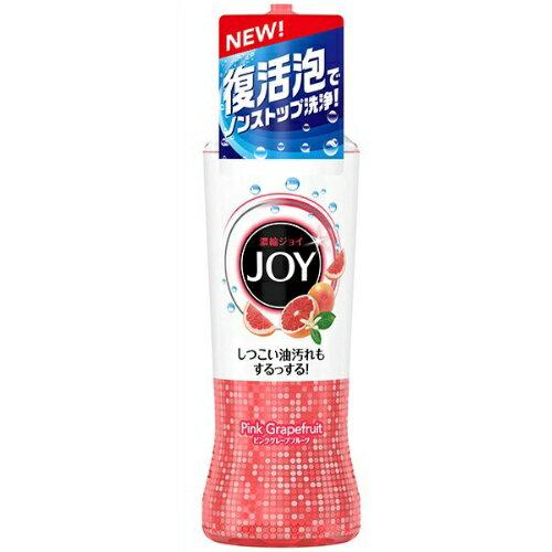 【無くなり次第終了】P&G ジョイ コンパクト ピンクグレープフルーツの香り 本体 190ml (4902430724838)※パッケージ変更の場合あり