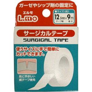 【送料込・まとめ買い×5個セット】エルモ サージカルテープ 12.5mm×9m