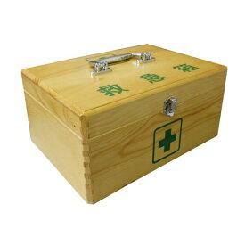 【送料込・まとめ買い×5】日進医療器 リーダー 木製救急箱 Mサイズ